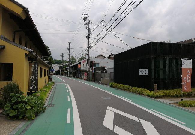 本町 オリベストリート