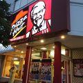 写真:ピザハット 網走店