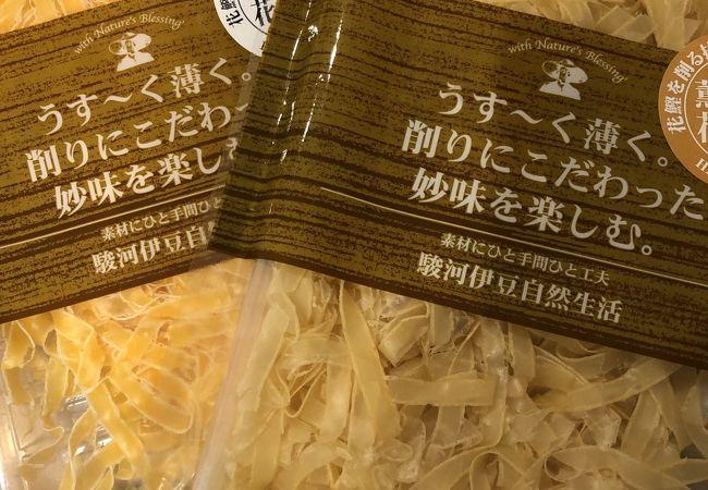 伊豆自然生活 伊東マリンタウン店