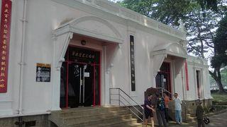華族歴史文物館