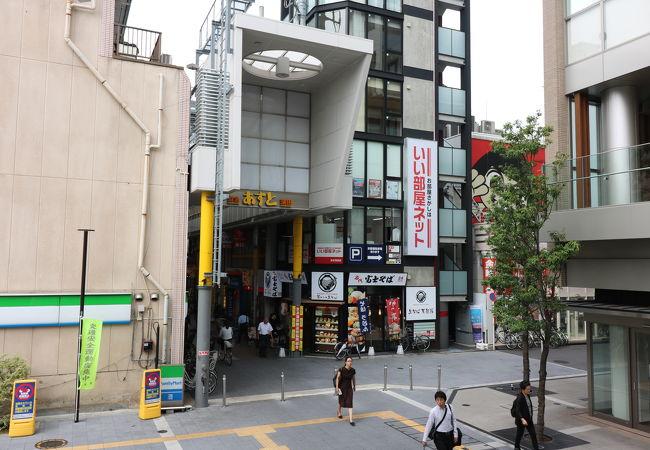 京浜蒲田商店街あすと