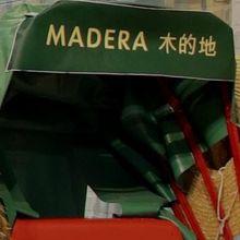 ホテル マデラ ハリウッド