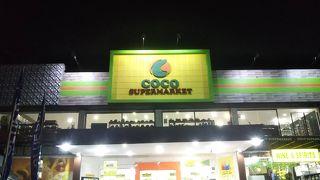 ココ スーパーマーケット (ウブド店)