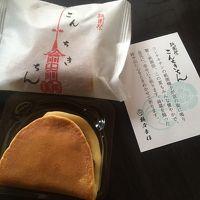 鶴屋吉信 京都駅観光デパート キューブ店