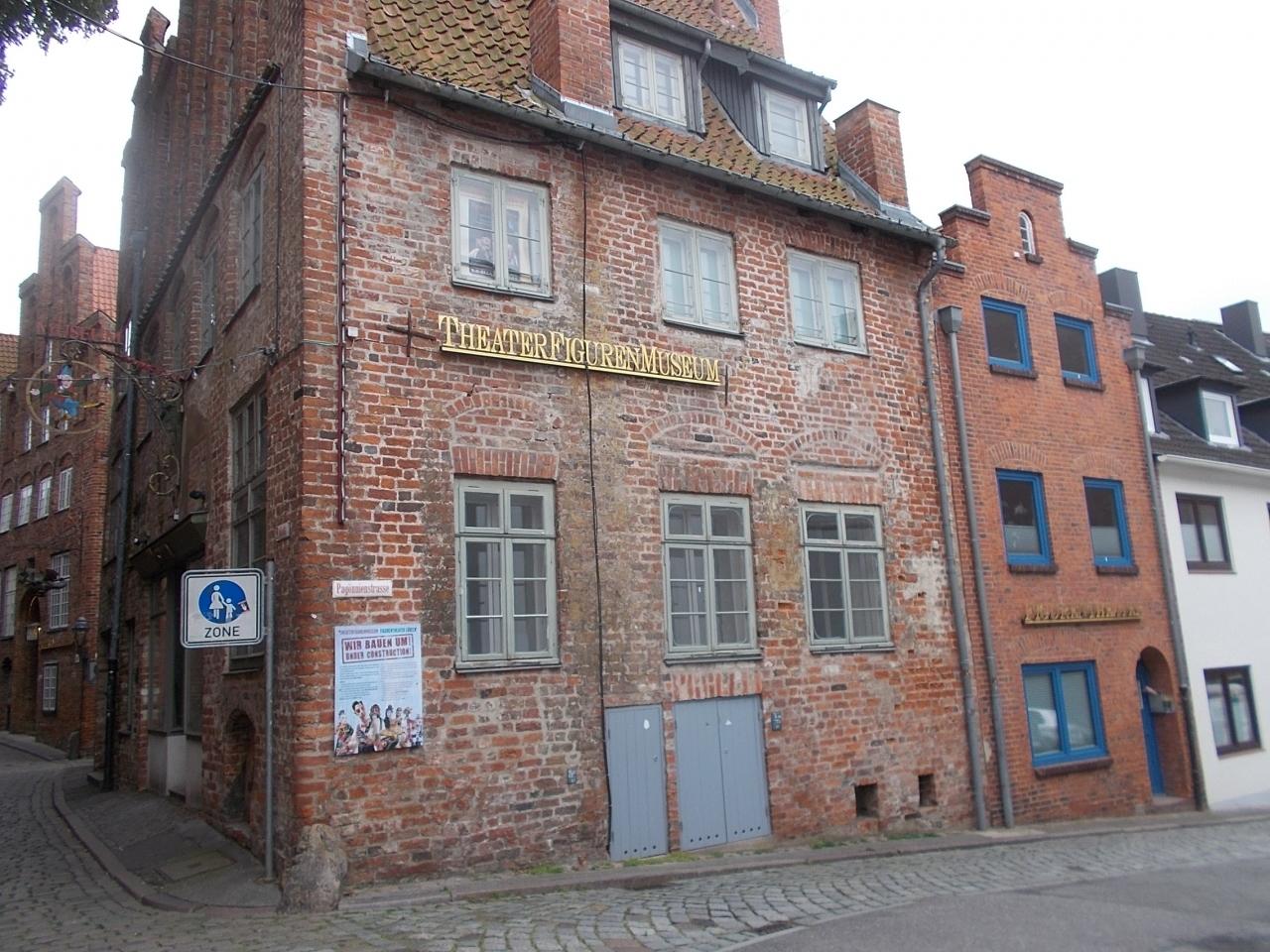 人形劇博物館