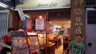 アラジン カフェ