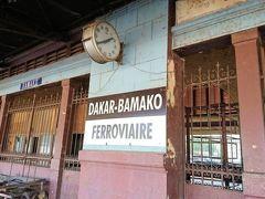 バマコ旧中央駅