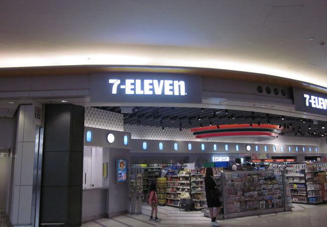 セブンイレブン (香港国際空港店)