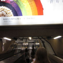 香港の中心エリアの駅です