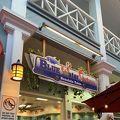 写真:ブルーウォーターシュリンプ & シーフード マーケット (ヒルトン ハワイアン ビレッジ店)