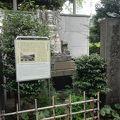 写真:日本橋魚河岸記念碑