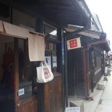 倉敷帆布 (バイストン倉敷美観地区店)