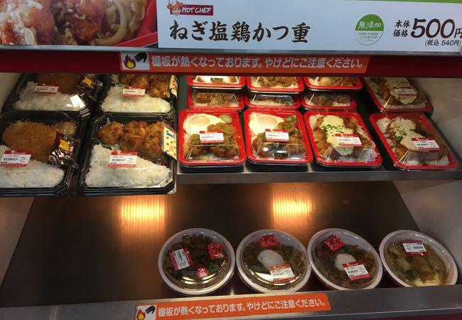セイコーマート 北斗店