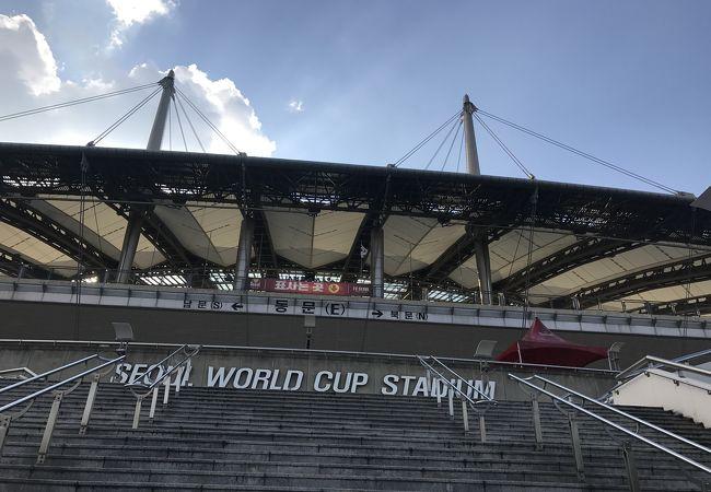ソウルワールドカップ競技場