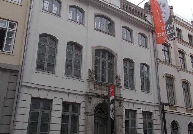 ウィリー ブラント ハウス (博物館)