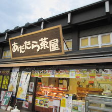 安達太良サービスエリア(上り線) レストラン・スナックコーナー