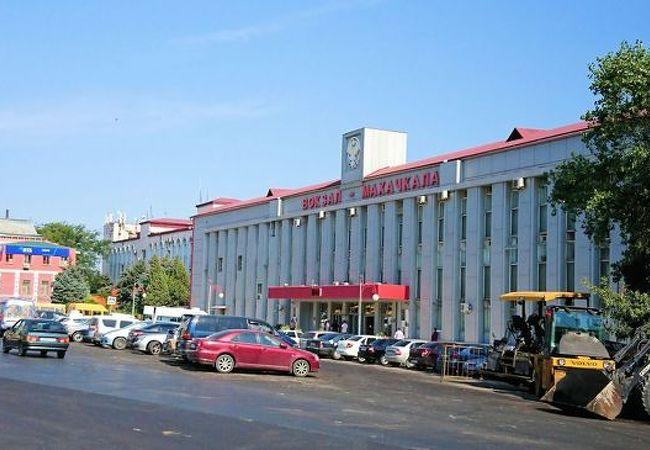 マハチカラ駅