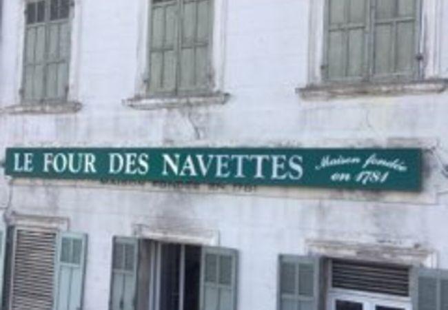 フー デ ナヴェット