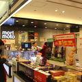 写真:もりもと 新千歳空港店