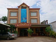 Heng Sokchamroeun GuestHouse 写真