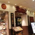 写真:紅虎餃子房 新千歳空港店