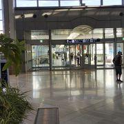 第二ターミナルから移動の後で