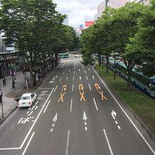 仙台のメインストリート