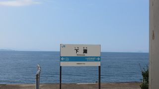 瀬戸内海の青 感じるスポット
