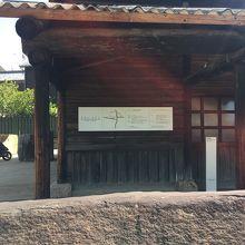 イサムノグチ庭園美術館