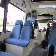 バルセロナ空港に行くのに便利なバス