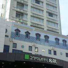 湯田温泉 ユウベルホテル松政