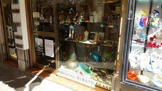 Atelier Murano Glass Art Gallery