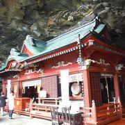 本殿は洞窟の中
