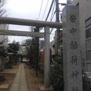 新大久保駅すぐの神社