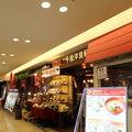 写真:ロイヤル千歳洋食軒
