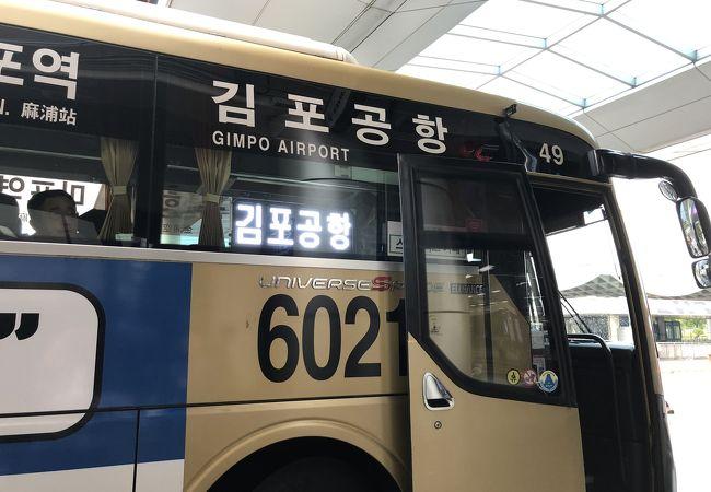 金浦空港循環バス