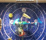 エルメス (高島屋新宿店)