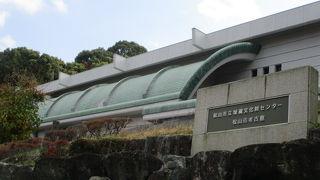 松山市考古館