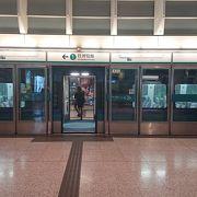 香港市街地へ素早くアクセス