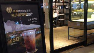 路易莎咖啡 (高雄新光店)