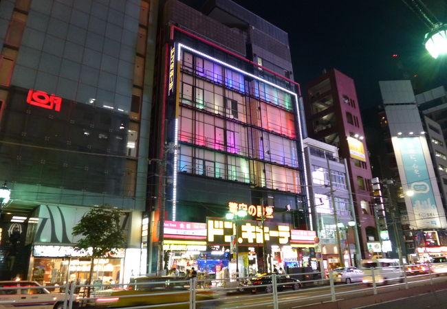 ドン・キホーテ (六本木店)
