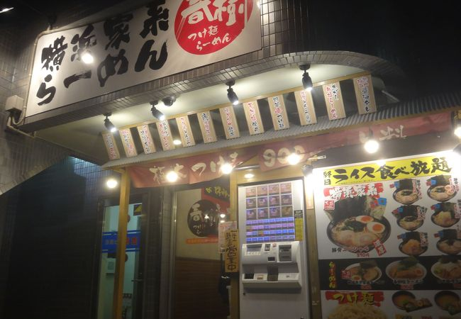 えび豚骨拉麺 春樹 江戸川橋店