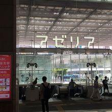 JR川崎駅から京急線へお散歩しましょうね