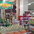 写真:JA埼玉中央 吉見農産物直売所