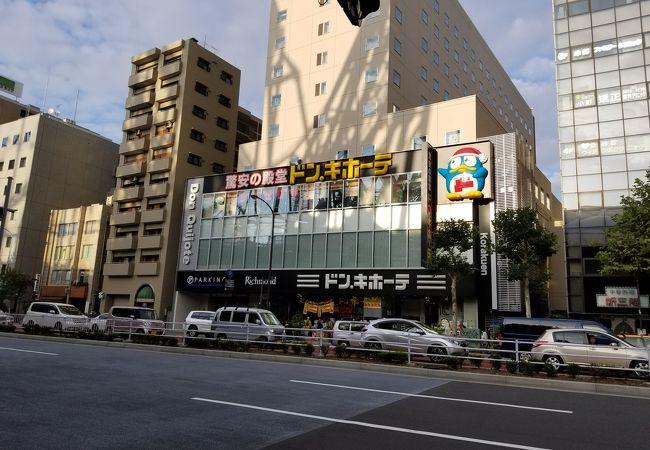 ドンキホーテ (後楽園店)