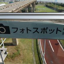 羽田空港第3ターミナル駅 (東京モノレール羽田線)