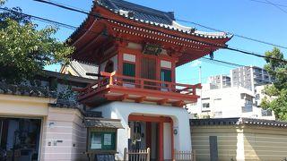 竹林寺 (大阪市西区)