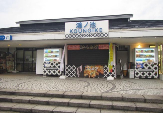 鴻ノ池サービスエリア (下り)
