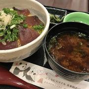 ガッツリ食べてパンダ鑑賞!