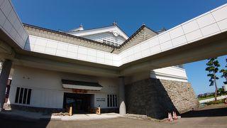 亘理町立郷土資料館